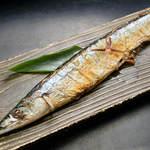 【数量限定】秋刀魚の塩焼き