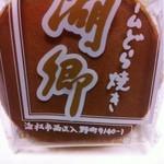 山田屋 製菓舗 - クリームどら焼き