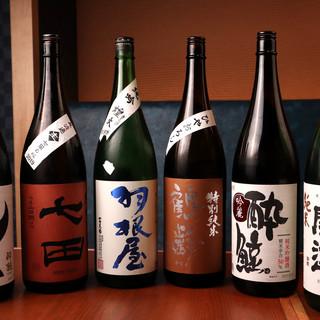 15種以上のラインナップ◆季節に合わせて仕入れる《日本酒》