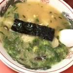 Shunyouken - ワンタン