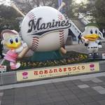 118694844 - 19/10 海浜幕張駅前