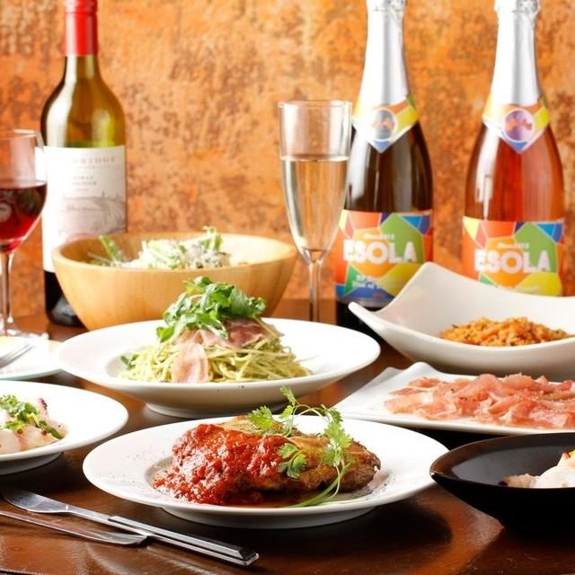 HOME 狛江駅前店の料理の写真
