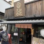 大和CAFE -