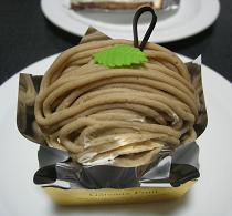 Patisserie Kitagawa