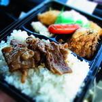 オールウェイズ  - 焼肉・白身魚フライ弁当350円♪