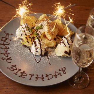 誕生日や記念日のサプライズに♪メッセージ入りデザートプレート
