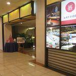 横浜桜木町ワシントンホテル - 入り口です