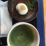 茶屋たまき -