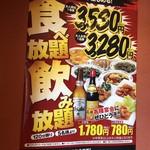 劉家 西安刀削麺 - その他写真: