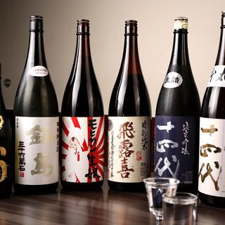 旨い肴には美味い日本酒を♪