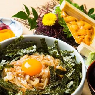 河太郎いかうに丼などの丼物、定食から単品メニューまで幅広く有
