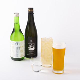 """""""日本のお茶""""でホッとひと息。地ビールも。"""