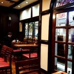 珈琲の店 Paris COFFEE - 小さな窓際に座りたかったな
