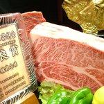 あぶり肉工房 西村家 - 料理写真:一頭買いのこだわりお肉
