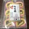 イソップ製菓 - 料理写真:もち巻(いちじく)