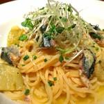 秋刀魚と焼き茄子の和風パスタ ~山椒風味~