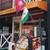 インドラディップ - 外観写真:ネパールの旗が上になりました