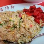 Shunyouken - 焼き飯。たまらん旨い!