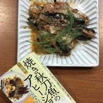 ポッピングスタンド - 焼き秋刀魚のアヒージョ(茨城)