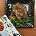 ポッピングスタンド - 焼き鯖のアヒージョ(茨城)