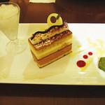 五感 - ヘーゼルナッツとミルクチョコレートのトランシュ (399円) '12 2月中旬