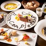 Osteria Gru - 料理写真:記念日コース