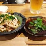 山田 オブ ホルモン - 酢モツ&串用醤油タレ。