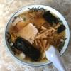 中華亭 - 料理写真:中華そば 650円