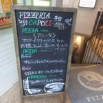 PIZZERIA CAPOLI - 地下1Fにあります。