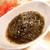 ホルモン鍋 暖 - 料理写真:沖縄産もずく酢