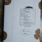 118739423 - ◆黄金わらび餅◆♪