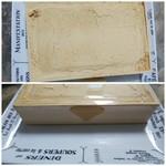 118739450 - ◆黄金わらび餅◆♪きな粉の中に埋もれています♪
