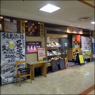 蕎麦鳥 別邸 ラフィラ店