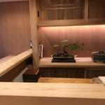 津の守坂 小柴 - 清潔な店内と風情のある盆栽!