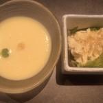 全国日本酒×和食個室居酒屋 うまい門 - 「冷製茶碗蒸し」と「鶏の煮凝り」