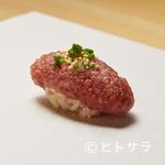 鮨 つむぎ - 目の前で繰り広げられるパフォーマンスも料理の一部『ネギトロの握り』