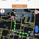 手打十段 うどんバカ一代 - JR高松駅から歩くと、約2.4km  ※表示は自転車だと約11分