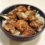Aburishimizu - 豚ハラミ丼 690円