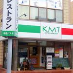 KMT - 外観