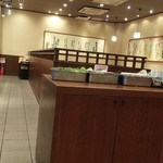 丸亀製麺 - 丸亀製麺 福山引野店 店内(2019.10.30)