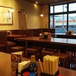 丸亀製麺 - 丸亀製麺 福山引野店 店内 ※この時間帯は空いてます(2019.10.30)