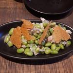 SCHMATZ - ガーリックチーズ枝豆