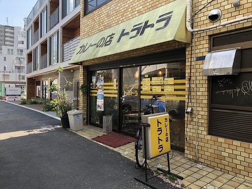 https://tblg.k-img.com/restaurant/images/Rvw/118751/118751164.jpg