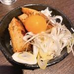 つけめんTETSU - 極チャーシュー丼