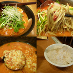 王朝 - 世界初!超ウマ本格健康担担麺+ランチタイム無料ごはん