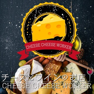 Cafe&Dining Cheese Cheese Worker -