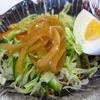 鹿央物産館 ふれあい館 - 料理写真:サラダ
