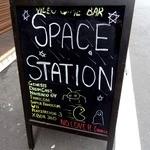 スペースステーション - 2012年2月撮影