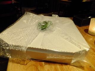 ハーレーパーク - お土産ピザ