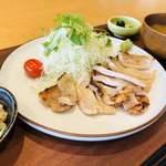 八海山みんなの社員食堂 - 料理写真:豚の塩麹漬け焼き